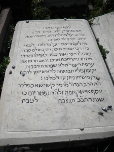 Grave of Rav Yosef Eskopha . Teacher and  later excommunicator of Shabtai Tzvi