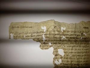 morocco jewish hand written scraps from inside the binding
