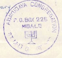 stamp of Abayudaya Jewish community of Uganda